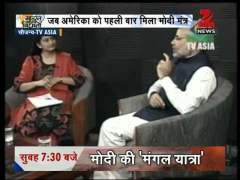 Watch: Narendra Modi's last interview in America 15 years ago