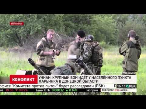Крупный бой идёт у населённого пункта Марьинка в Донецкой области