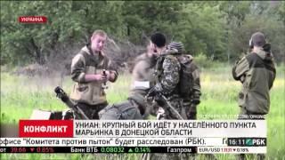 Крупный бой идёт у населённого пункта Марьинка в Донецкой области(Украинские военные нанесли удар по петровскому району Донецка - ранена женщина - передает корреспондент..., 2015-06-03T15:27:03.000Z)