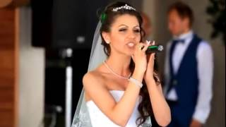Лучшая свадебная песня невесты жениху
