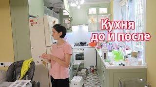 VLOG: Генеральная уборка на кухне / Убойные танцы от Вовы