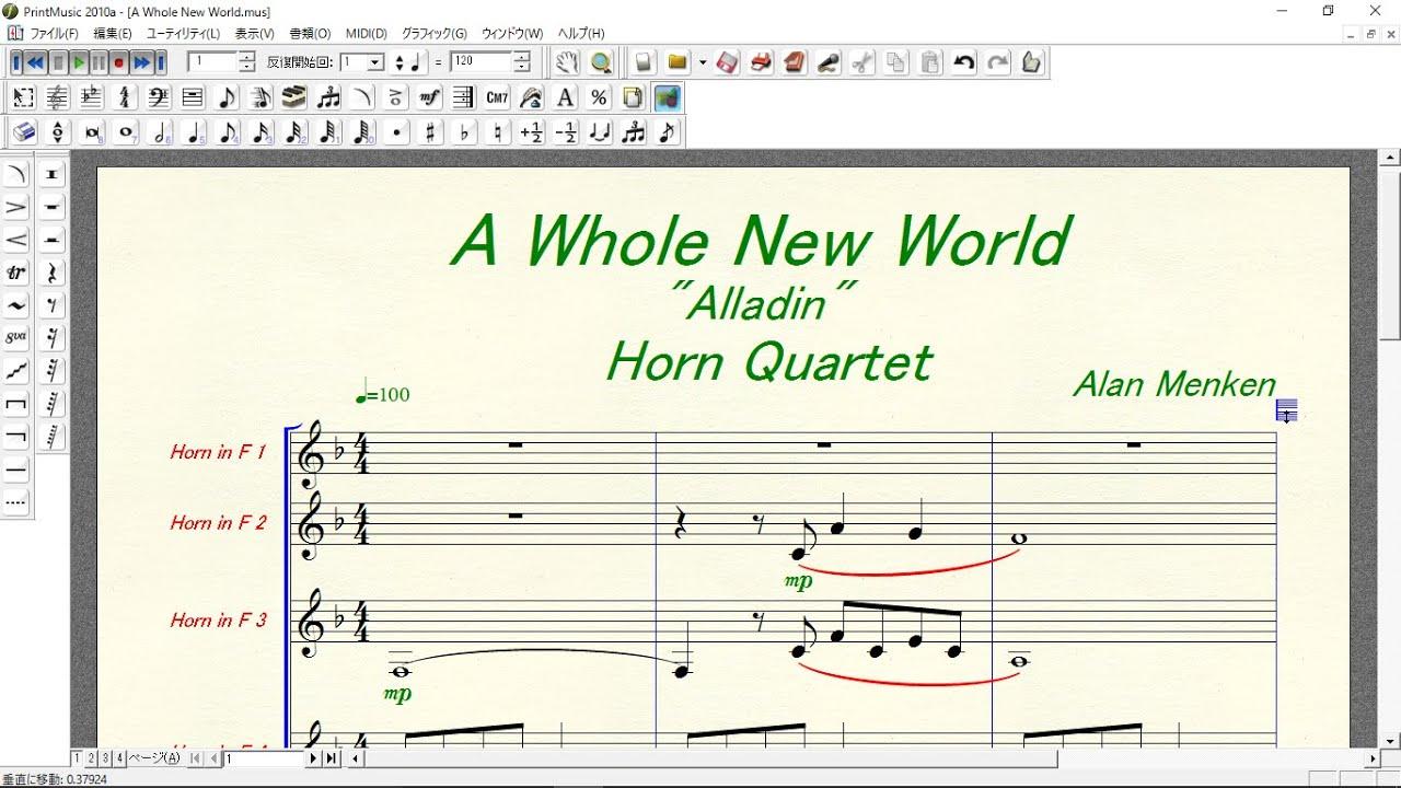 ニュー 楽譜 ホール ワールド