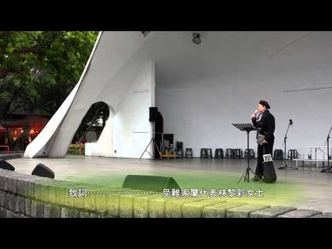 2015和平公義二二八事件68週年台北場紀念禮拜-(Ⅲ)