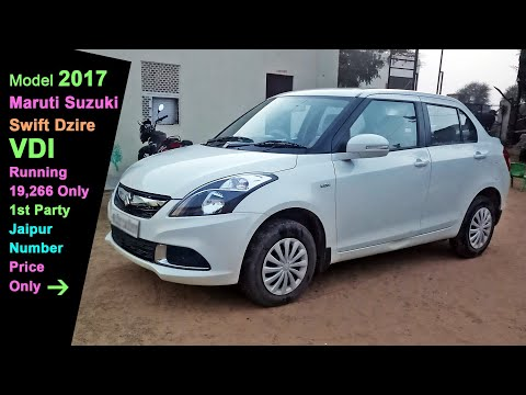 Maruti Suzuki Swift Dzire VDI Model 2017 Running 19000 only