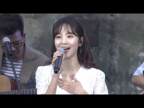 [MBC FM4U Summer Special 2018 REPLAY] Song So-Hee  - Tae Pyong Arirang 180624