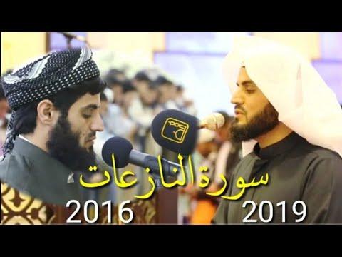 Surah An Naziat 2019 Raad Muhammad Al Kurdi
