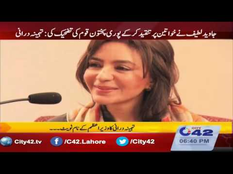 Tehmina Durrani Tweet to Prime Minister on twitter