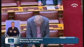 Ώρα του Πρωθυπουργού-Επίκαιρη Ερώτηση του Ν. Κακλαμάνη για τη Μετανάστευση (31/7/15)