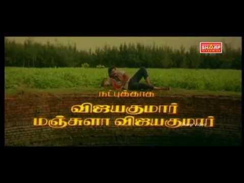 Thalattu Tamil Full HD movie (action tamil movie)