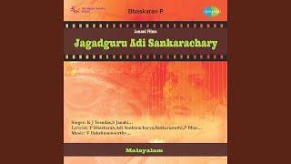 Sankara Digvijayam