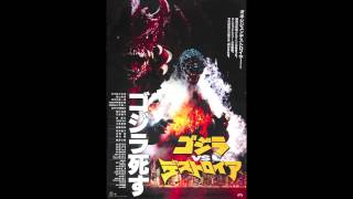 Godzilla vs. Destoroyah (1995) - OST: Mesa Tank Super Freeze Attack