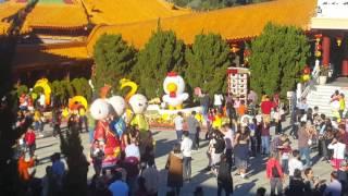 TheDinhFamily - Gia đình đi chùa Đài loan - Mùng hai tết 2017 Đinh Dậu P4