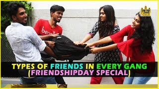 Types of Friends in Every Gang - Friendship day special | Chennai Memes