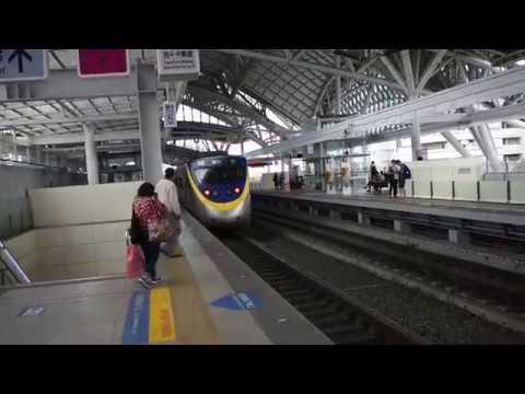 Taichung, Taiwan - Taichung Station HD (2017)