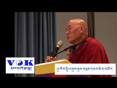 Speech of : Thupten Wangchen , Chidue Member & Activist