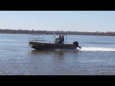 Oquawka Model 2172OBV 16 Degree V Blunt nose Electrofishing