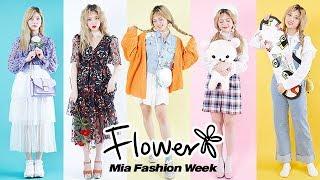 꽃무늬, 어떻게 입어야 좋을까? 일주일 플라워 코디 M…