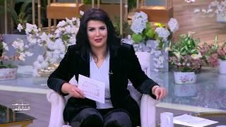 الظهور الأول لعائلة عمرو محمود ياسين مع منى الشاذلي