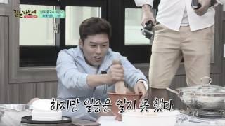 셰프 이상민 vs 요리 반장 최주연, 콩국수에 최고의 고명을 얹어라!