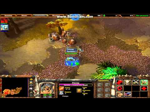 Коды и читы для игры Warcraft 3