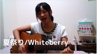 ブログ→ http://tayamaasuka.xsrv.jp/ Facebook→ http://www.facebook.c...