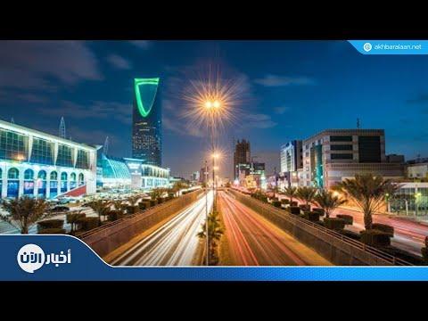 آفاق الاقتصاد السعودي تظهر استمرار النمو بـ2019  - 23:56-2018 / 11 / 13