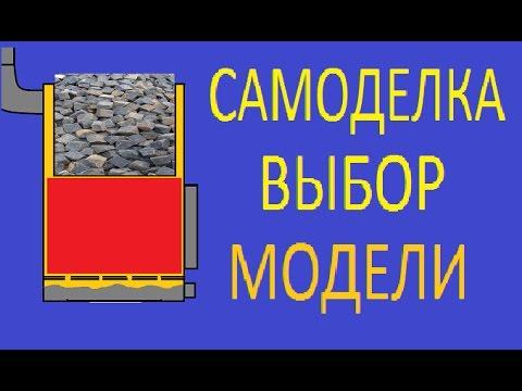 Бесы Достоевский Ф.М 32