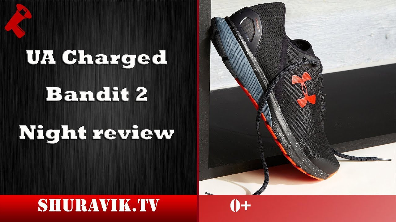 a590806d660f UA Charged Bandit 2 Night review - YouTube