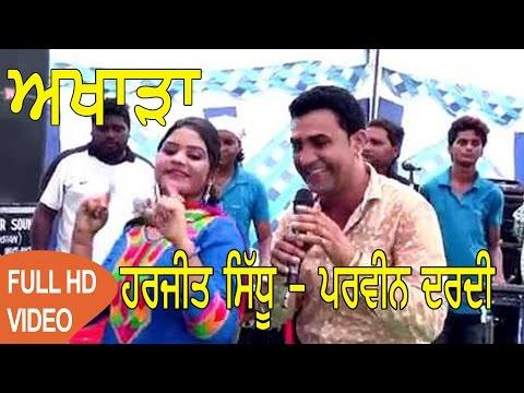 Harjit Sidhu Live akhara || (full Video) Anand Music ll New Punjabi Song 2017