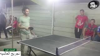 Mo Salah plays Ping Pong🔥محمد صلاح بيلعب بينج بونج ف بلده نجريج مع خالة