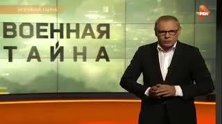 Подводный флот России,США и НАТО.Военная тайна.
