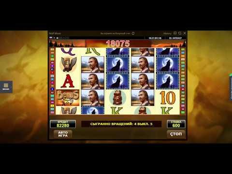 Промокоды онлайн казино кино казино 1992 смотреть