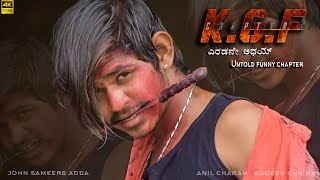 KGF-2 Kannada untold funny chapter