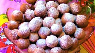 Творожные пончики ./Вкусный рецепт ./Рецепты из творога ./Как приготовить пончики .