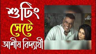 Angaar | Jaaz Multimedia | Eskay Movies- Jamuna TV