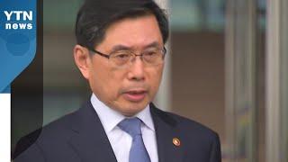 """[뉴있저] 박상기 """"윤석열, 처음부터 조국 낙마 요구...개혁 막기 위한 기획 수사"""" / YTN"""
