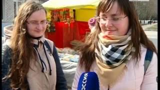 Вести-Рязань. Эфир от 22.04.2017 (11:20)