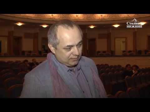 Премьера спектакля «Бог резни» состоялась в Нижегородском театре драмы им  М Горького