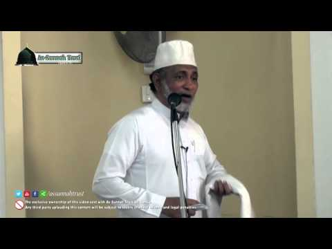 Patience | Sabr -  H.A. Ahmed Abdul Qadir Mahlary