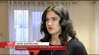 Олимпийский бал собрал лучших спортсменов Уссурийска