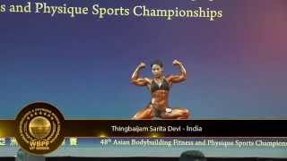 Asian female bodybuilder Thingbaijam Sarita Devi