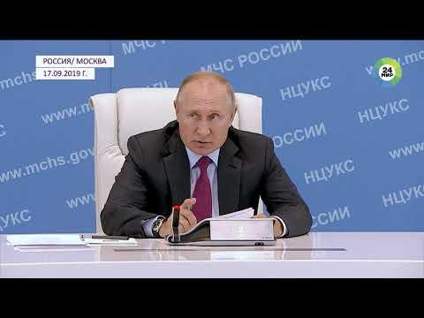 Путин раскритиковал чиновников за черствость