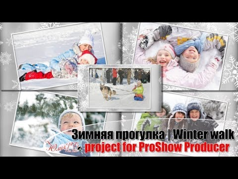 Зимняя прогулка | Winter Walk | Free Project ProShow Producer