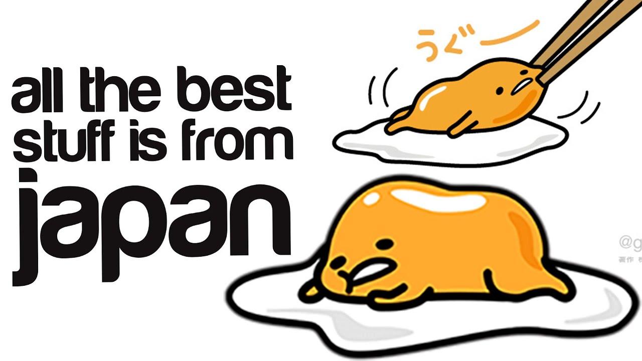 Cute Sushi Wallpaper Hd Eggs Gudetama Tamagotchi Amp Funny Japanese Adverts All