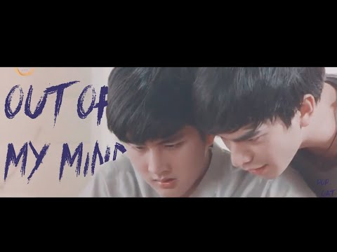 Out of my mind | Pop✘Oat | What The Duck The Series | รักแลนดิ้ง