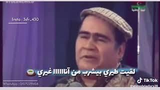 سيد زيان طلعت فوق السطوح انده علي طيري 😂😂