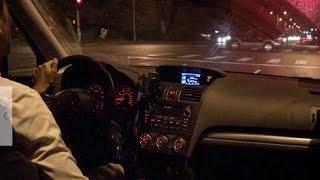 Subaru Forester manual - night driving