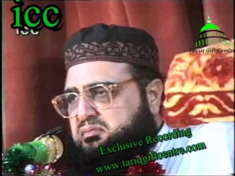 Sahibzada Pir Mohammad Abu Bakar Chisti
