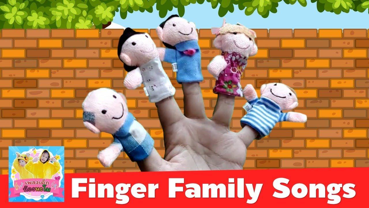 Finger Family Songs - Daddy Finger Nursery Rhymes | เพลงเด็ก ภาษาอังกฤษ ประกอบหุ่นนิ้วเสริมพัฒนาการ
