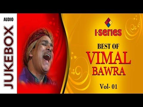 निर्गुन गीत - Bhojpuri Nirgun Geet | Vimal Bawra | Audio Jukebox | Vol-01